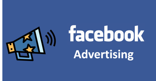 Facebook 廣告管理員是什麼?